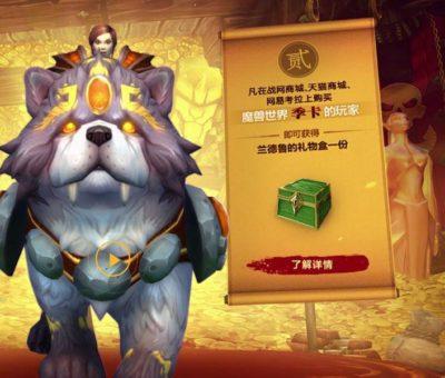 mnb 400x340 - خرید مانت Shu-zen, the Divine Sentinel