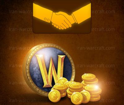 خرید و فروش Gold WoW