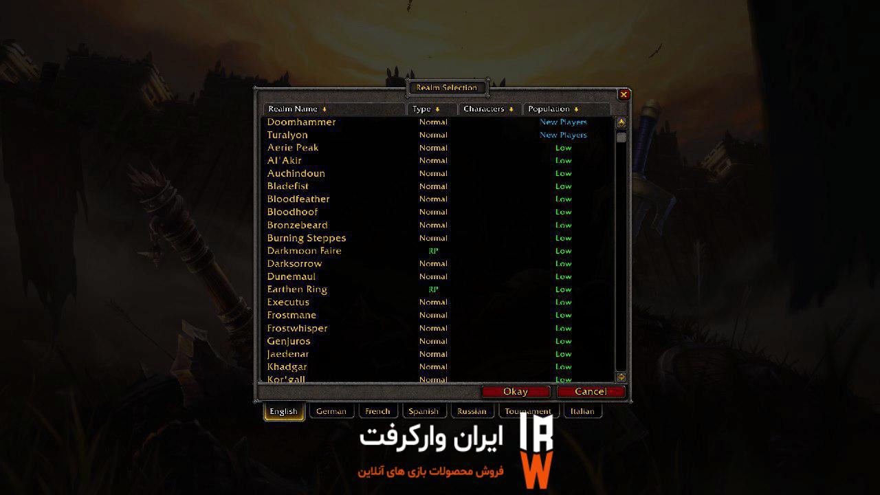 %D8%A2%D9%85%D9%88%D8%B2%D8%B4 %D8%A8%D8%A7%D8%B2%DB%8C WoW 1 - آموزش بازی world of warcraft