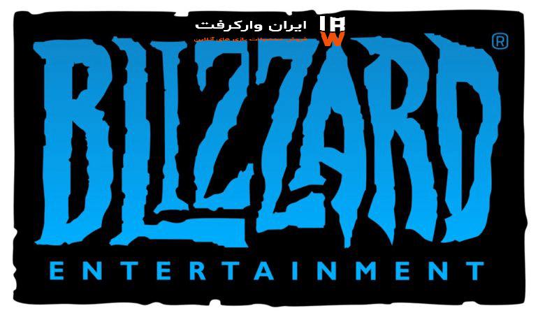 آموزش ساخت اکانت در بلیزارد (Blizzard)