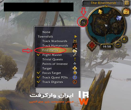 %D8%A2%D9%85%D9%88%D8%B2%D8%B4 herbalism %D8%A8%D8%A7%D8%B2%DB%8C Wow - آموزش Herbalism در بازی World Of Warcraft