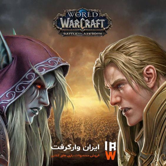 Battle for Azeroth در بازی wow
