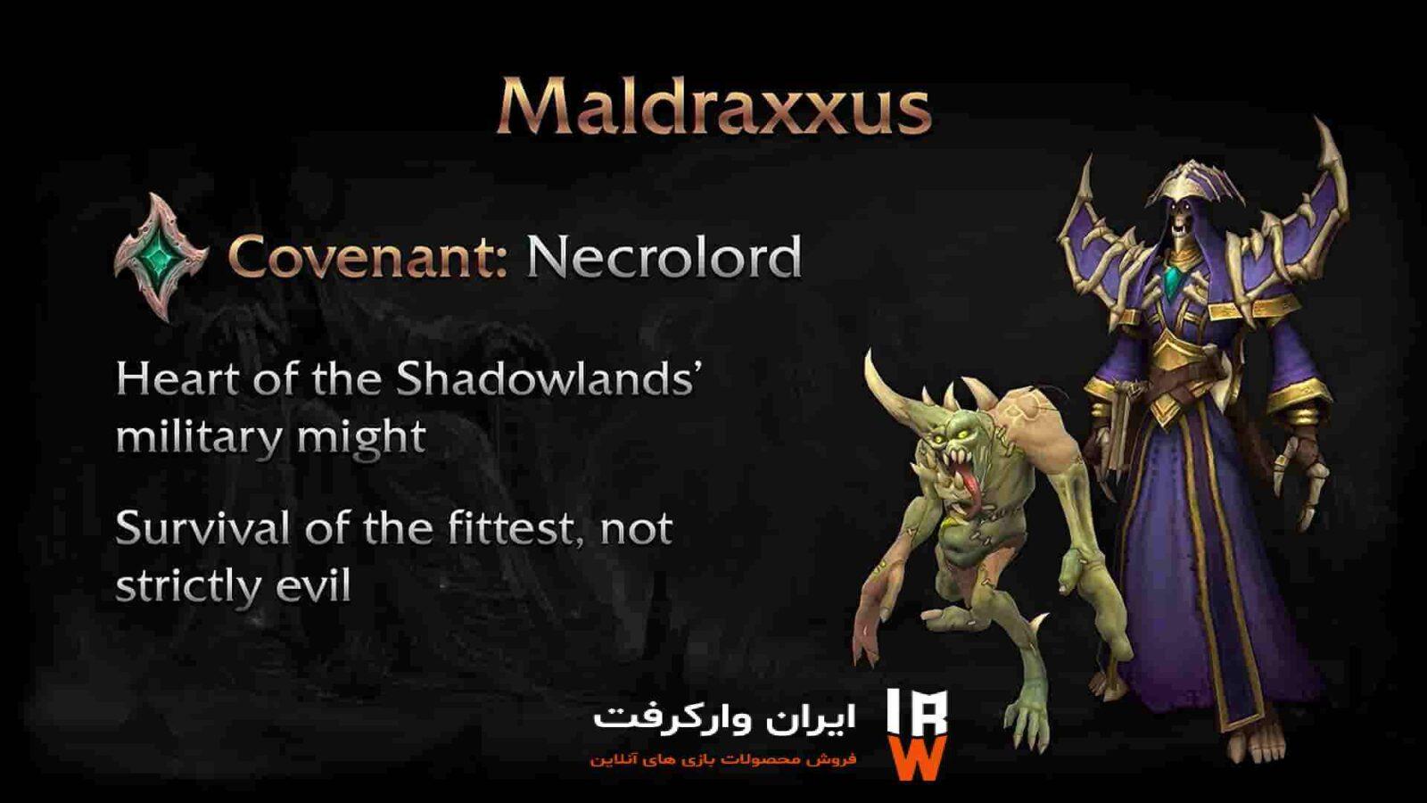 Covenanat Necrolords در نسخه Shadowlands