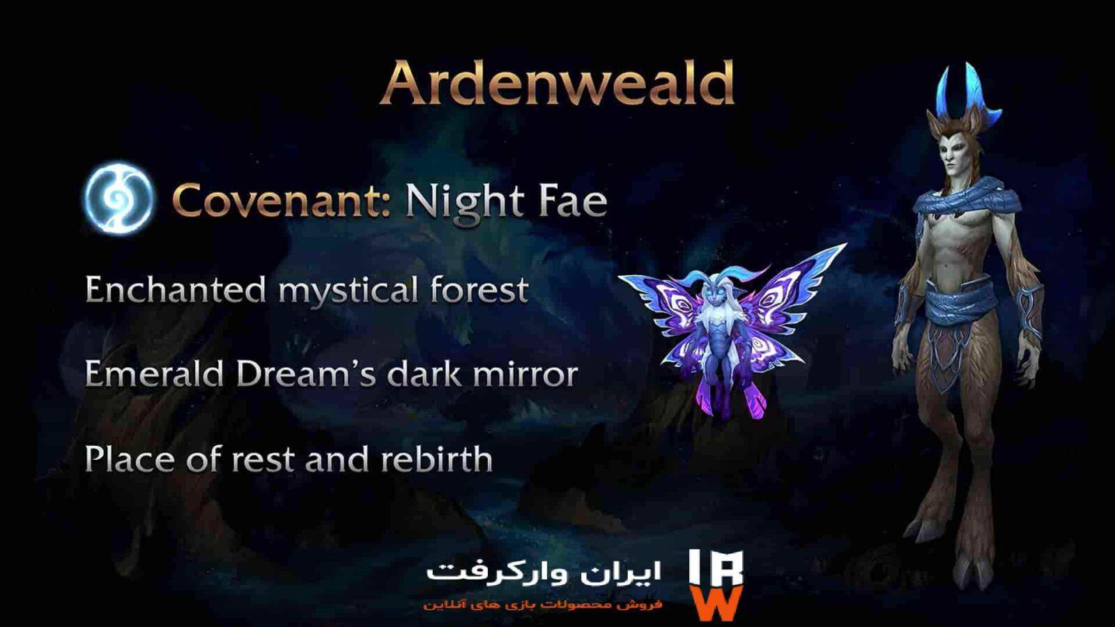 Covenanat Night Fae در بسته الحاقی shadowlands