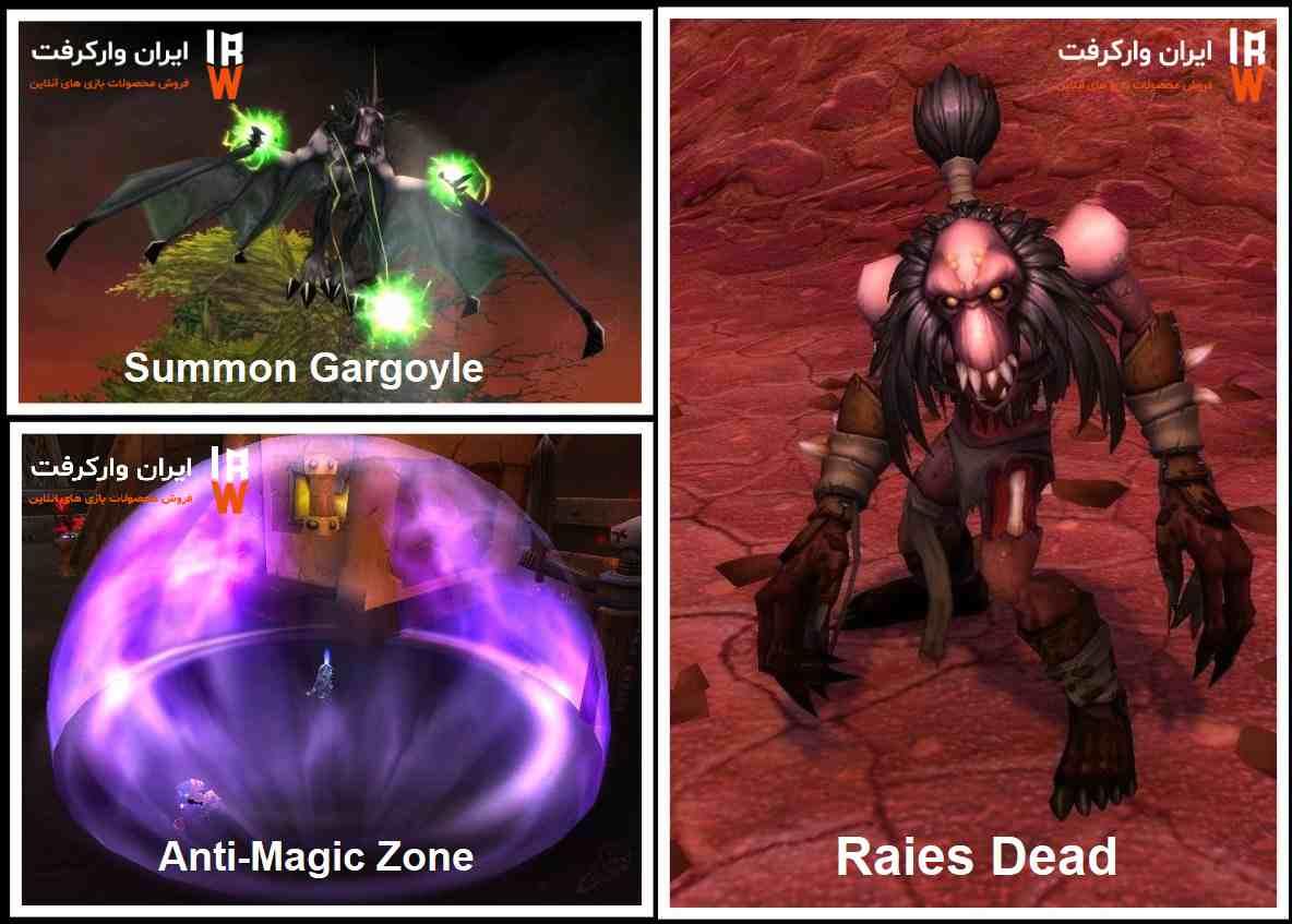 قابلیت های کلاس Death Knights در بسته الحاقی Shadowlands
