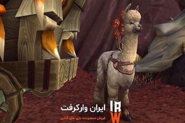 مانت Alpaca در پچ 8.3