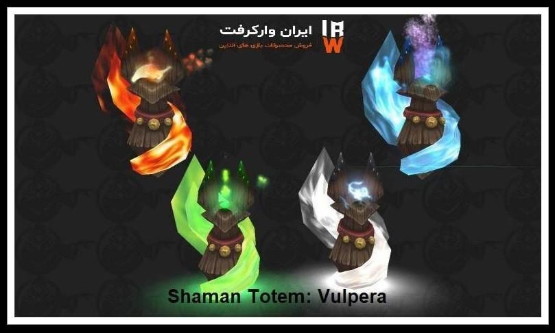 shaman totem در نژاد Vulpera